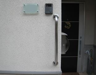 玄関先に手すりを設置